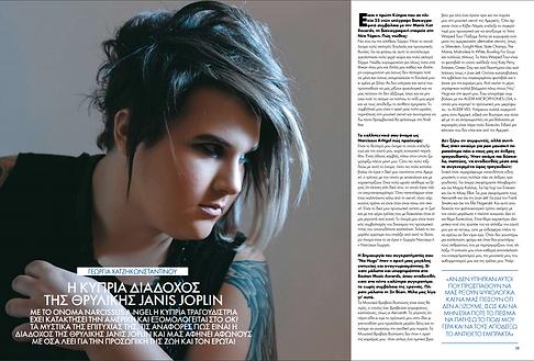 NARCIE Interview at Ok! Magazine