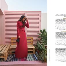 """Vogue Arabia- """"It Girl"""" Tania Lodi December 2019"""