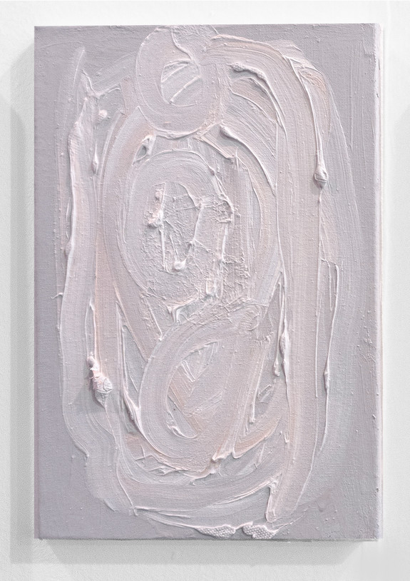 Breu II | 2019 | Oil on Canvas | 20 x 30cm