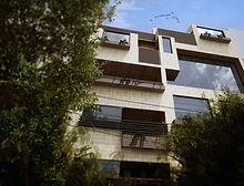 Mardavij House