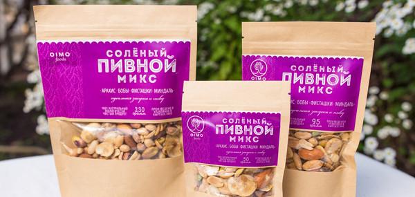 Орехи из Киргизии