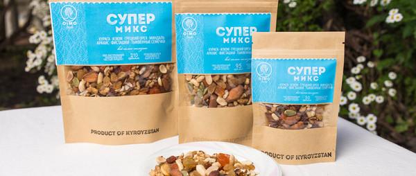 Сухофрукты из Киргизии