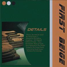 First Beige - Details | Mastered