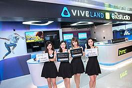 01_HK_VIVELAND.jpg