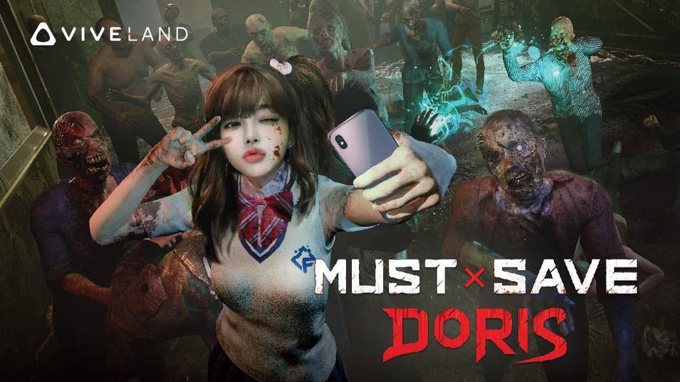Must Save Doris