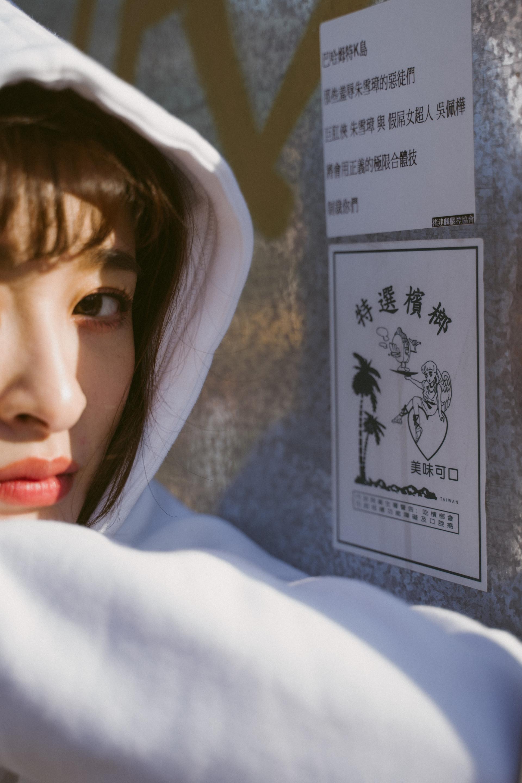 1107薛妞妞wear (30 - 39).jpg