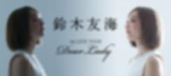 yuumi_banner09_20190517.png