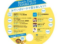 Beach Day in ODAIBA 2017