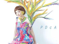 シングル「PDcA」購入特典について