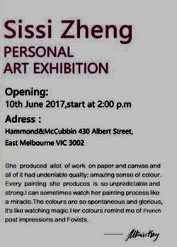 Solo Exhibition - Sissi Zheng