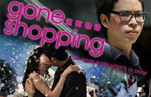 Gone Shopping Poster.jpg