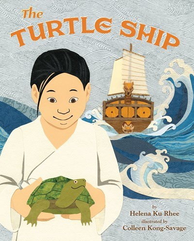 The Turtle Ship