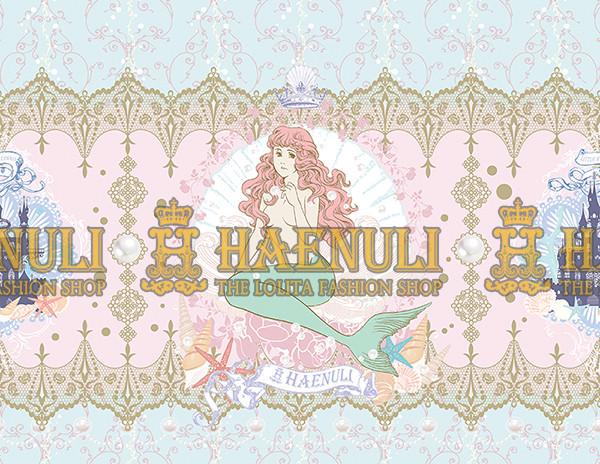 Little_Mermaid_pink.jpg