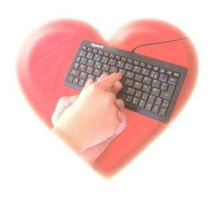 clavier-dans-coeur-1-300x280.jpg