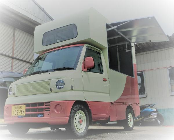 Kitchen Car MiniCab