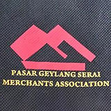 geylang-serai-merchant.jpg