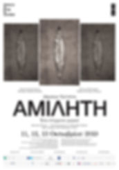 AMILHTH_35x50.jpg