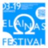 Elaiώnas_Festival_2016_Logo.png