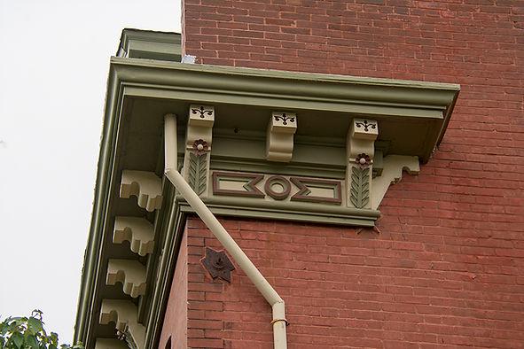 Architectural salvaged zinc cornice.