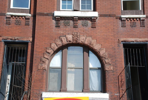 Terra Cotta 17 piece arch window covering