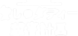 DADDYWEB_SOZAI_title01.png