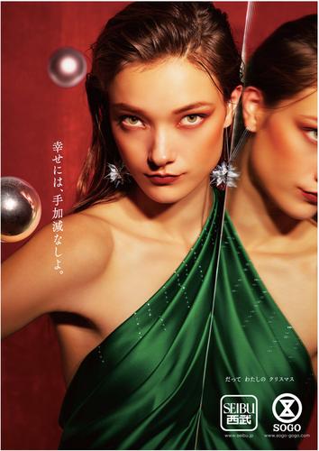 西武そごう/クリスマス2019