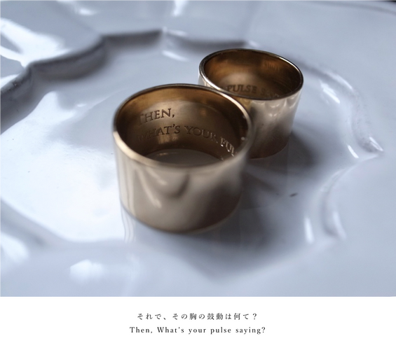 akane lounge/words for jewelry
