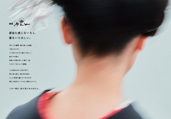 振袖 ゆえん by kapuki