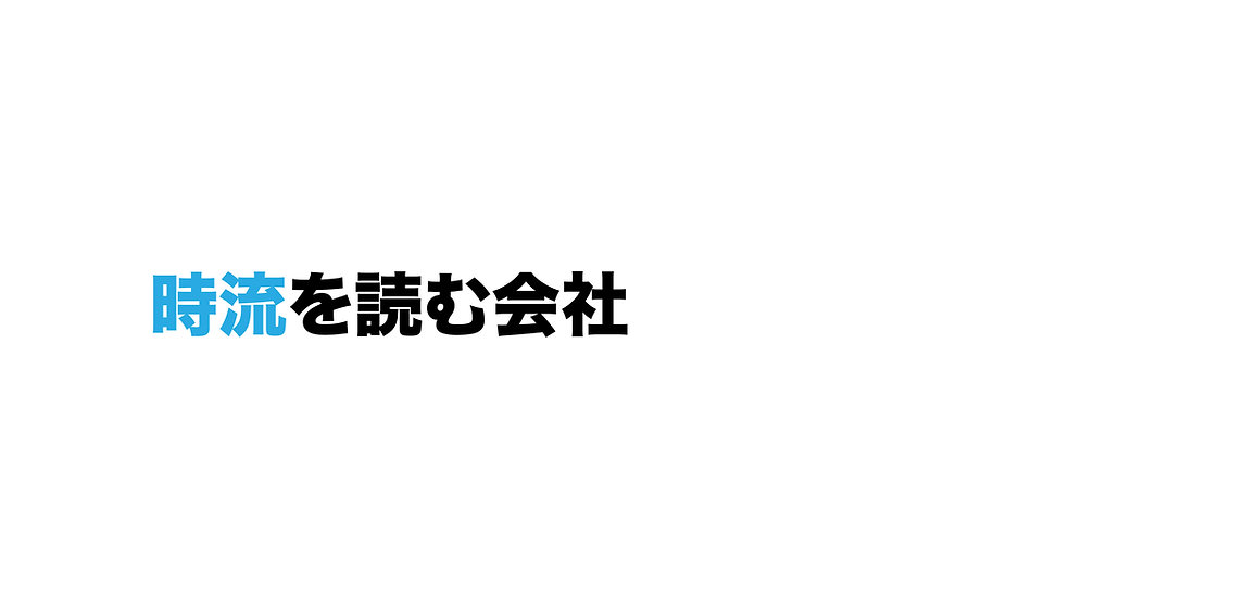 名称未設定-5_アートボード 1.jpg