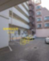駐車場3 (1).jpg