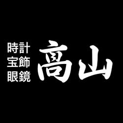 Takayama-sama.png