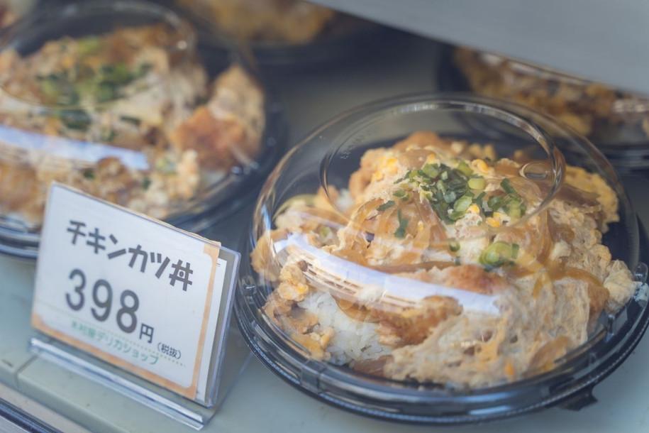 木村屋精肉店-商品4.jpg