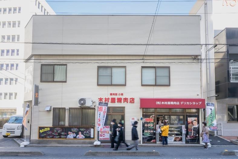 木村屋精肉店-店舗外観.jpg