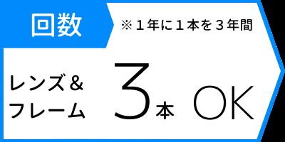 回数 (2).png