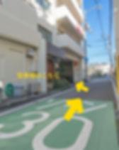 駐車場2 (1).jpg
