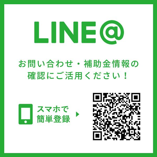 (LINE)Ciras-1080x1080.png