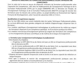 Avis de recrutement des formateurs et Termes de référence