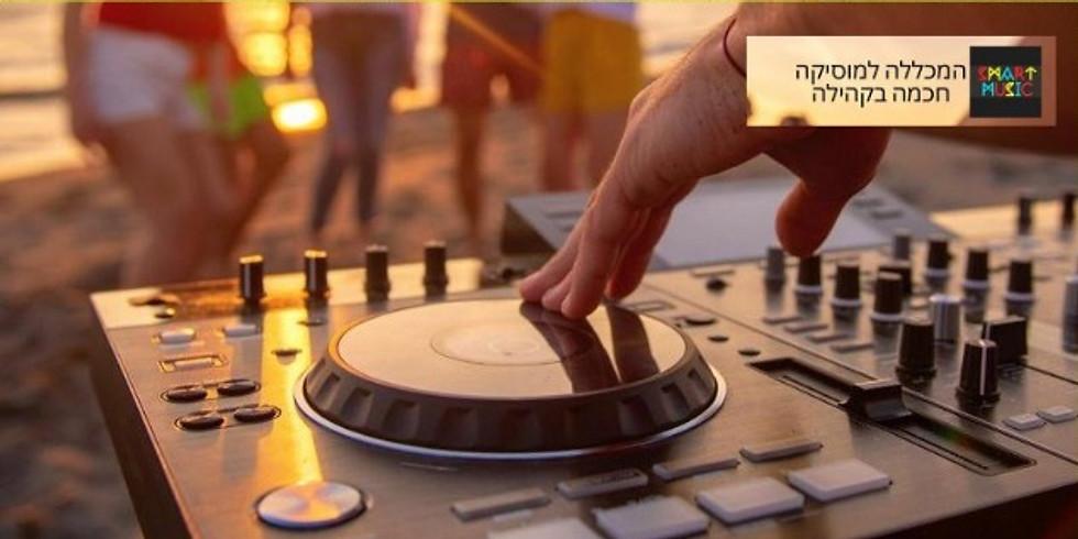 DJ קורס - איך להיות