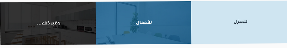 Mls Smart Homes banner Arabic