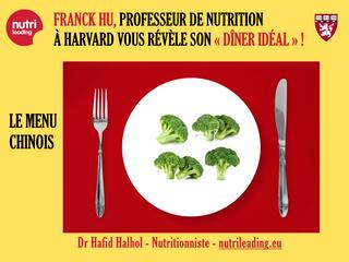 🥦Frank Hu, professeur de nutrition à HARVARD a accepté de partager avec nous son menu du dîner