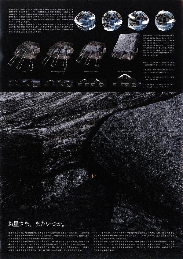 08-1.jpg