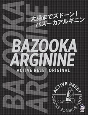 bazooka-arginine.jpg