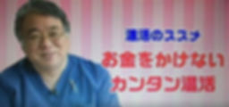 hirohumi.kawagoe2.jpg