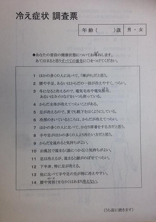 MONSINHYOU.jpg