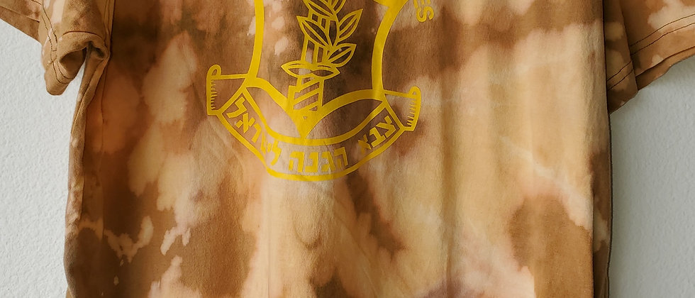 Vintage Tie Dye ISRAELI DEFENSE FORCES Shirt-2XL