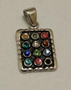 """Choshen"" Silver Pendant no. 6 and chain"