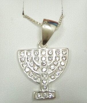 """Menorah"" Silver Pendant no. 4"