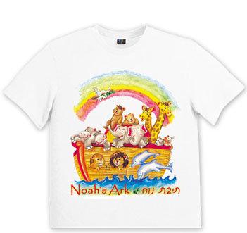 Childrens shirt : Noah's Ark