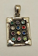 """Choshen"" Silver Pendant no. 12 and chain"