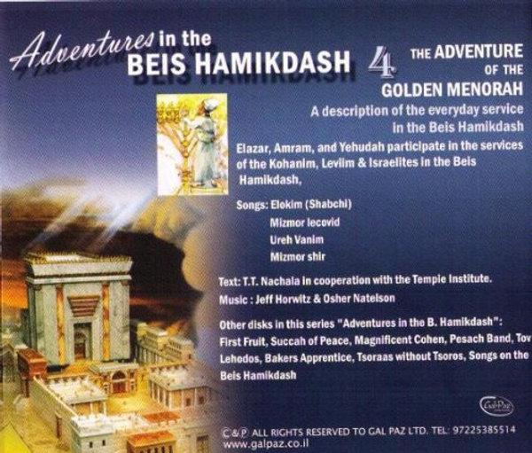 Quot Adventures In The Beis Hamikdash No 4 Quot Templeinstitutestore